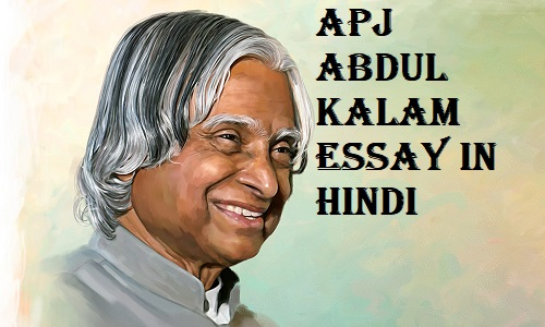 essay of abdul kalam in hindi Home essay/articles short essay ondr apj abdul kalam surely abdul was not there when a very great personality the missle man of india dr apj abdul kalam.