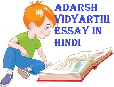 essay on adarsh vidyarthi Adarsh vidyarthi essay in marathi click to continue essay on crimes and punishments / translated from the italian of beccaria with the commentary, by.