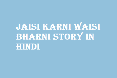 jaisi karni waisi bharni Contextual translation of jaisi karni waisi bharni into english human translations with examples: tit for tat.