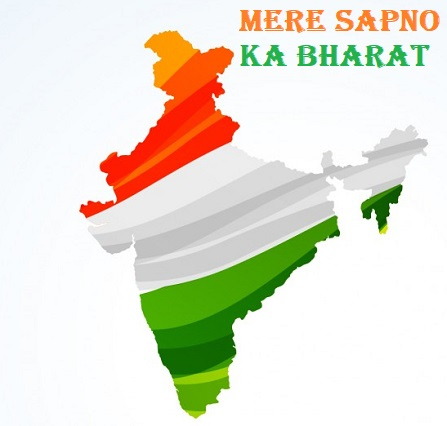 Short Essay on 'Our Country' in Hindi | 'Hamara Desh' par