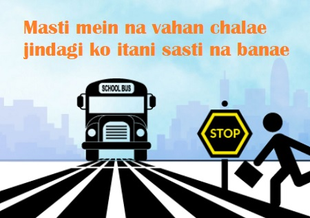 Road safety poster with slogans in Hindi